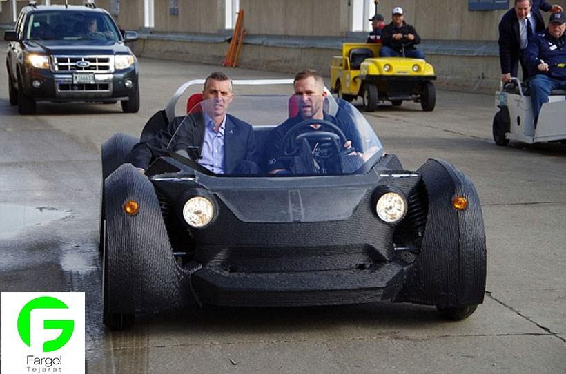 ساخت خودرو با پرینتر سه بعدی