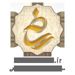نماد اعتماد ساماندهی وزارت ارشاد