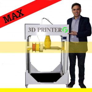 KING Max- خرید پرینتر سه بعدی